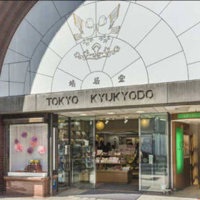 도쿄 큐쿄도 긴자본점