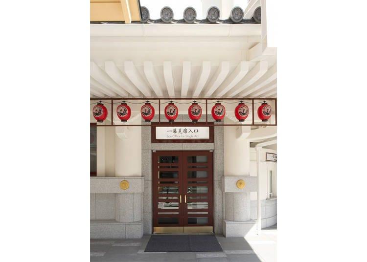 欣赏歌舞伎不必抱有压力!体贴歌舞伎鉴赏入门初体验者的「一幕见席」