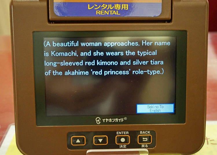 【500日圓】歌舞伎也有提供英語字幕導覽服務,輕鬆理解內容無負擔
