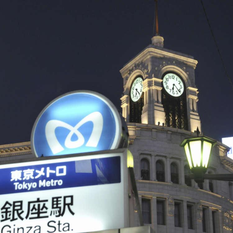 도쿄 긴자 볼거리를 몽땅 즐기기! 맛집, 관광, 쇼핑 등 3가지 플랜으로 추천!