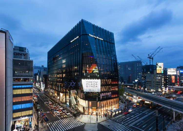 消费税上涨也不怕!东京都内最大规模免税商店「乐天免税店银座」大解析