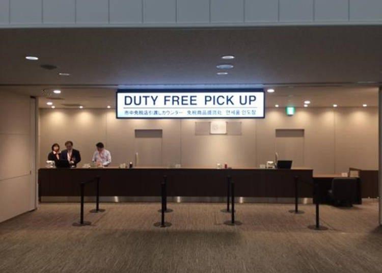 ロッテ免税店銀座の魅力②購入後は帰りの空港で受け取るだけ