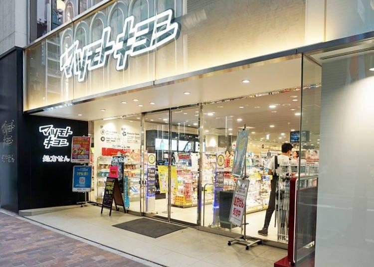 訪問許多觀光客造訪的松本清銀座店內的店員們