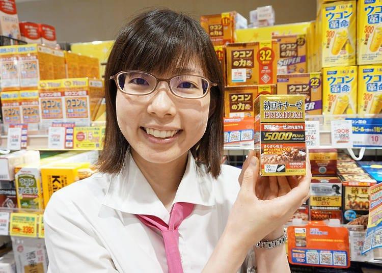 推薦商品③「納豆激酶素PREMIUM」凝縮許多在海外擁有高人氣的納豆健康成分