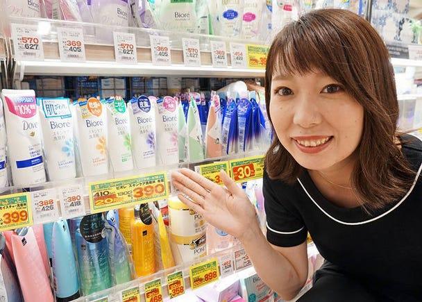 私心推薦商品③ 在韓國擁有高人氣的「Biore Skin Care系列洗面乳」