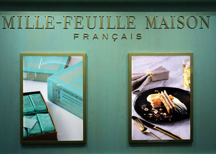 1) Mille-Feuille by Mille-Feuille Maison Francais: Heavenly combination of crunchy pie crust and creamy filling