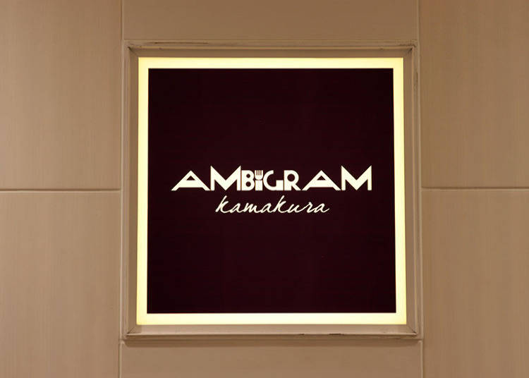 4) Financierie Caramel Sale at Ambigram is the new kid on the block!