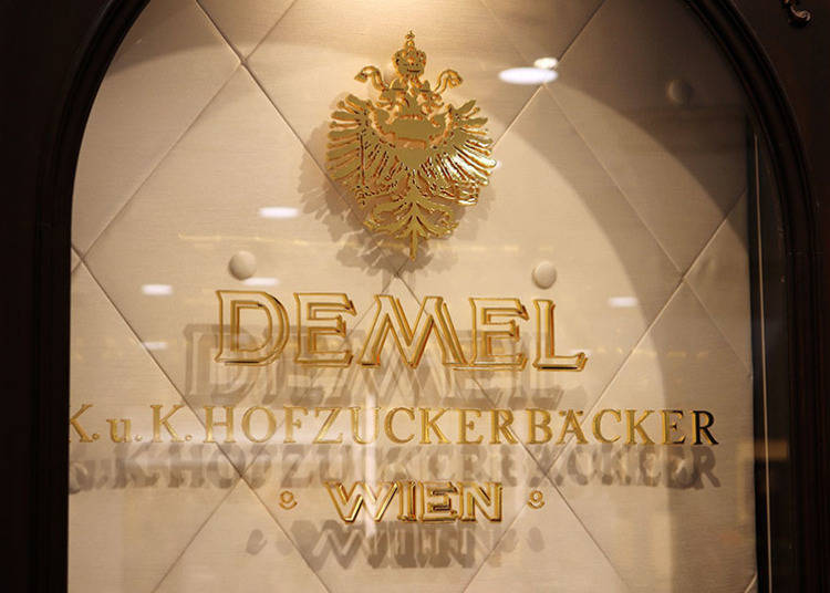 5) Almond Butter Cakes at Demel, a historic shop that served Austrian royalty