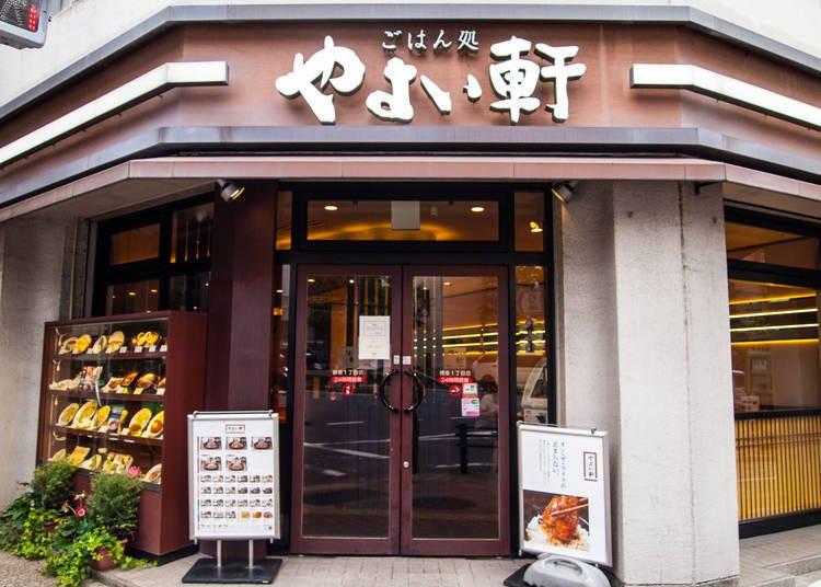 在銀座品嚐親民價格的日式傳統早餐「YAYOI彌生軒」