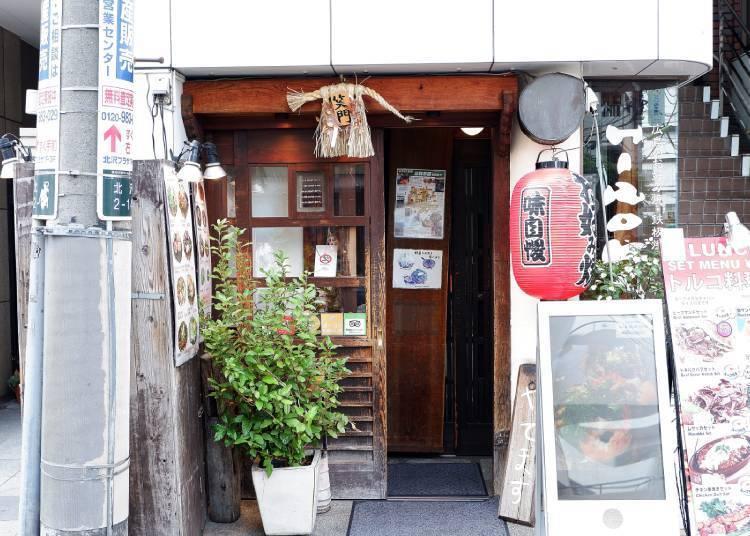 下北沢「広島のお好み焼 広島鉄板焼HIROKI」