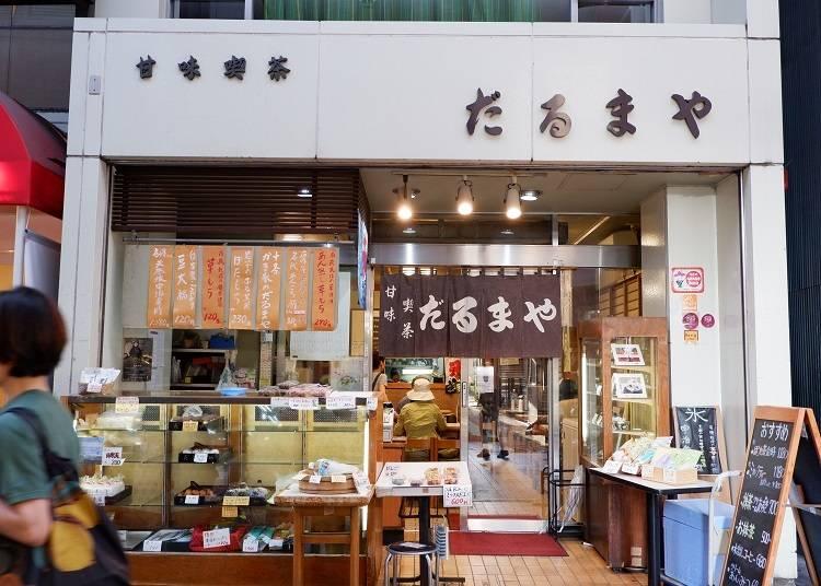 十条のオーガニックかき氷「だるまや餅菓子店」