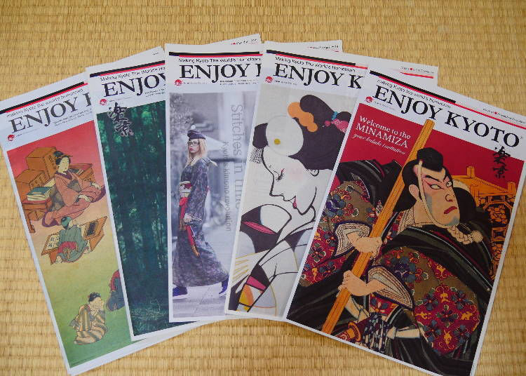 "■""ENJOY KYOTO"", an info magazine for international travelers that Bryan contributes to"