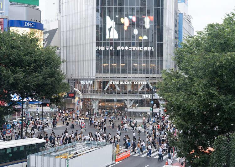 渋谷の魅力新発見。「Old meets New」をテーマに渋谷を散策!