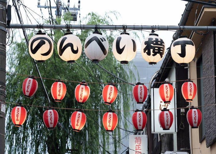 人情味溢れる「渋谷のんべい横丁」