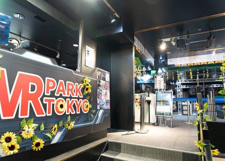讓人身歷其境的「VR PARK TOKYO」