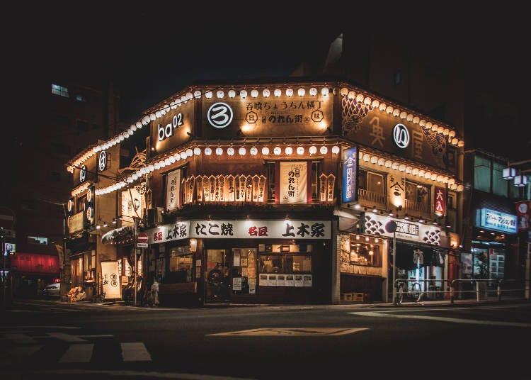 Miraku Theater