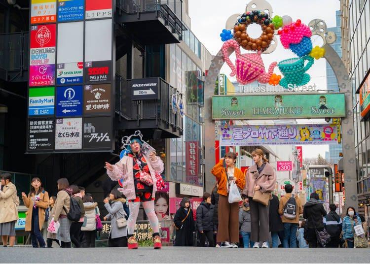 Tokyo: Japan's Glitzy Capital