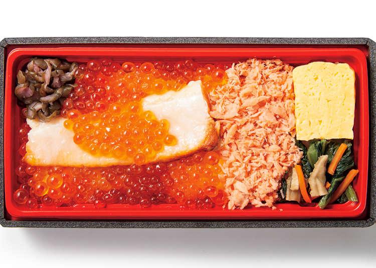 こぼれイクラ、肉てんこ盛り!帰省時の駅弁はこれで決まり!「東京駅お弁当」人気&おすすめ10個