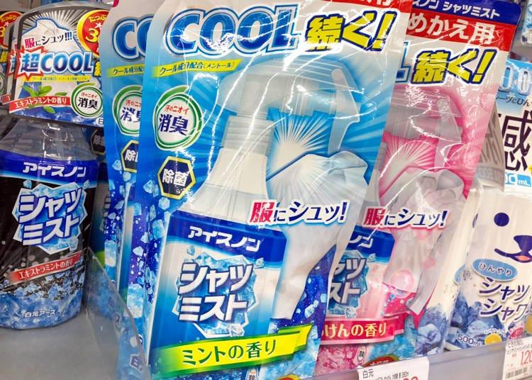 冷涼感たっぷり!衣類に使えるリフレッシュスプレー