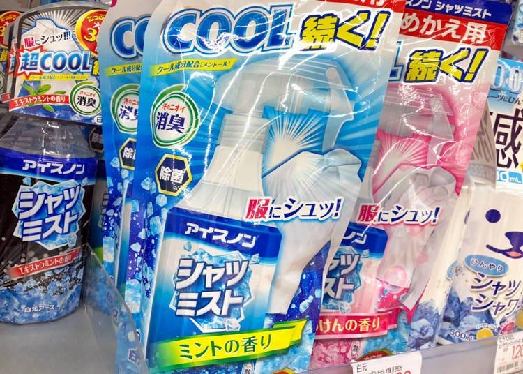●徹底涼感!可用於衣物的清爽噴霧