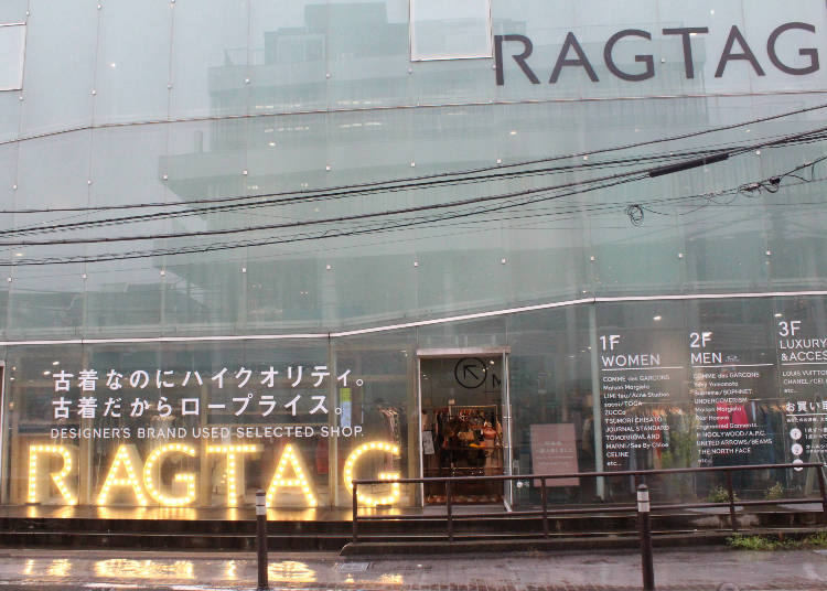 1. Ragtag Harajuku: The Brand Connoisseur's Paradise