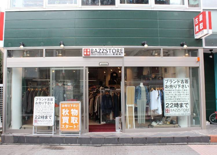 4. BAZZSTORE Harajuku Cat Street North Wing: Great Bargains, Brands, and Basics