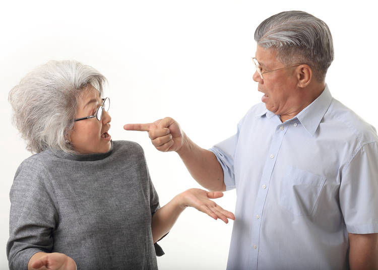 How older people get mad in Japanese