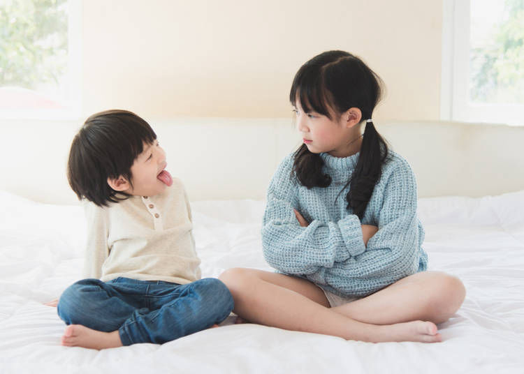 Petulant or angry phrases Japanese kids use