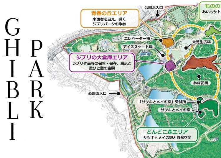 Ghibli Fans Rejoice! Plans Announced for Ghibli Park in Aichi Prefecture 2022!