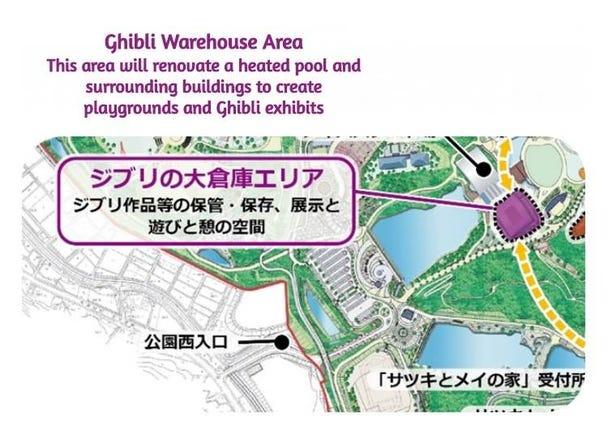 Next stop, Ghibli Warehouse!