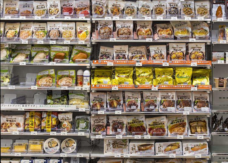 只要微波一下就好!?利用日本7-11變出各種美味日式家常菜吧!