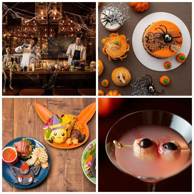 Tokyo Eats: Top 3 Spectacular Spooky Spots Ready for Halloween 2019!