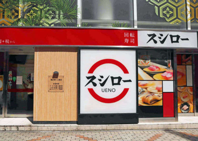 回転寿司の進化がすごい!外国人もハマった「スシロー」のサイドメニューとは!?