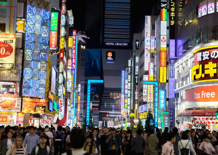 Where to stay during September in Tokyo