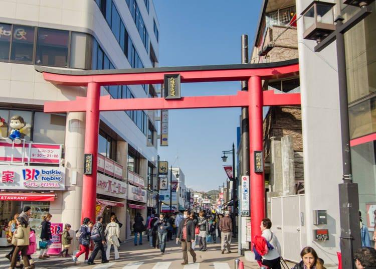 12:00 pm: Lunch Around Kamakura Station