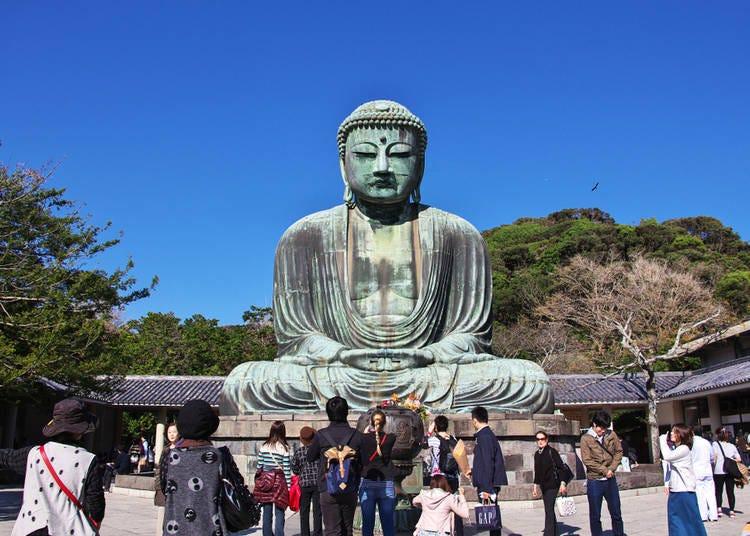 2:30 pm: Kamakura Daibutsu