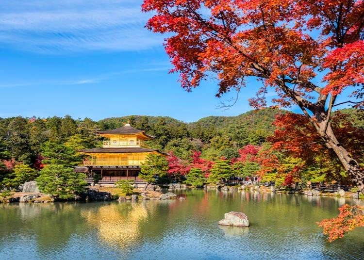 14. Kinkaku-ji Temple (The Golden Pavilion) (Kyoto)