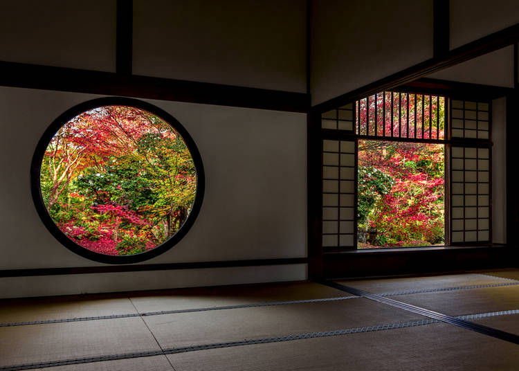 17. Genko-an Temple (Kyoto)