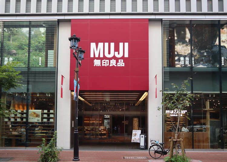 Holy Cow, MUJI! 7 Inspiring MUJI Snacks & Lifestyle Goods That Foreigners Are Addicted To