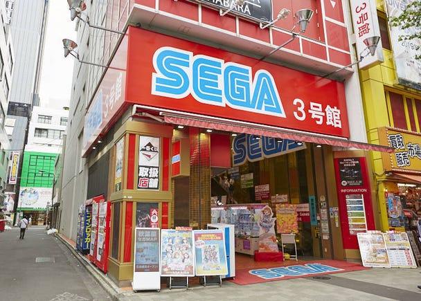 ■SEGA는 세계적으로 알려진 인기 게임 업체!