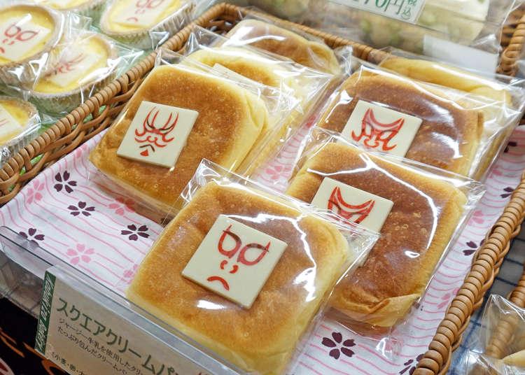 킨츠바 등 가부키자 고비키정 광장의 인기 선물 & 맛집!