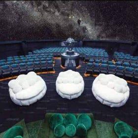 Konica Minolta Planetarium Manten