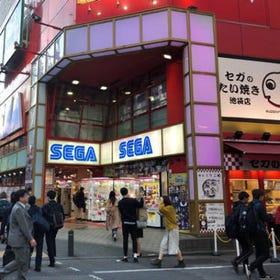 Sega Ikebukuro GiGO