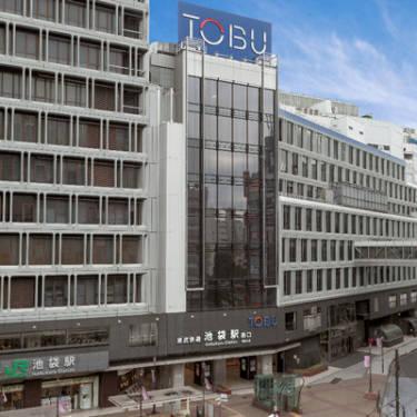 Tobu Department Store Ikebukuro Store