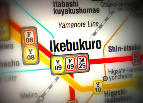 ข้อดีของสถานีอิเคะบุคุโระคือการเดินทางที่สะดวก