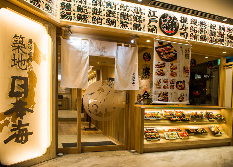 Enjoy Edomae Sushi prepared by skilled chefs at a reasonable price