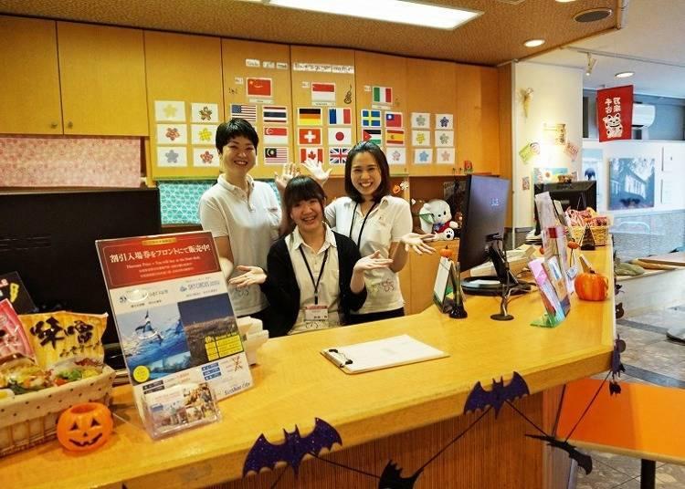 입소문으로 재방문율이 높은 '사쿠라 호텔 이케부쿠로'