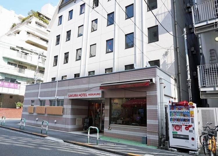 ซากุระโฮเต็ล อิเคะบุคุโระ ราคาไม่แพงและบรรยากาศเหมือนอยู่บ้าน