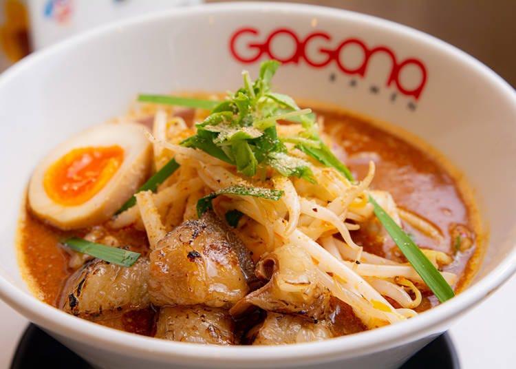 池袋西口拉麵②結合了極致辣味與鮮味的「GaGaNa」