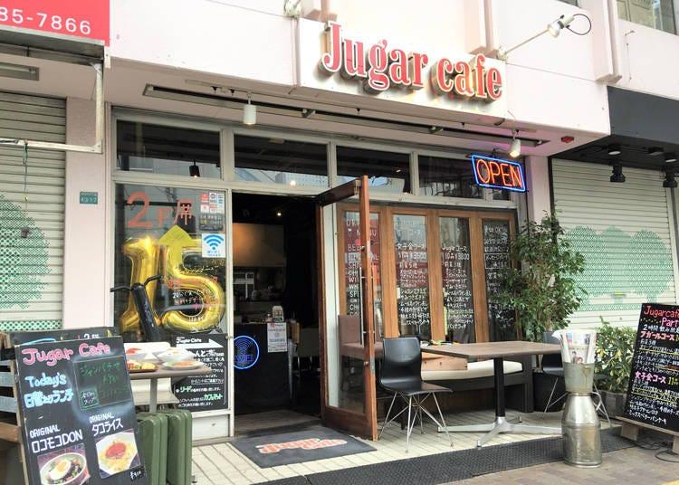 3.オフィス街から近い隠れ家的なカフェ&レストラン「Jugar cefe」